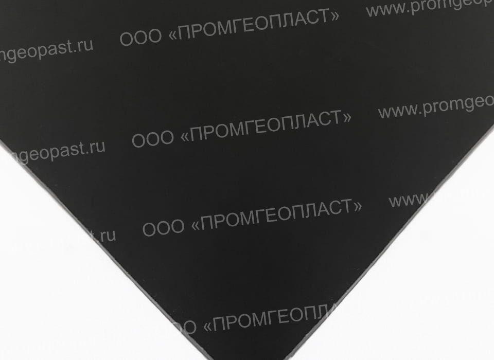 геомембарана гладкая - материал на основе полимера, имеющий изолирующие свойства.